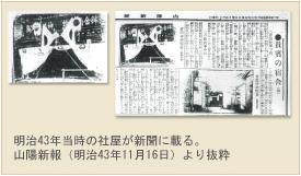岡山で壁紙、カーテン、カーペッ...